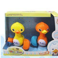 Cute toys puiul Cici