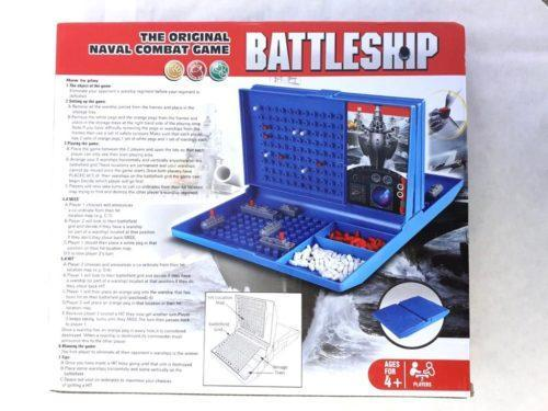 Joc Battle ship combat 3
