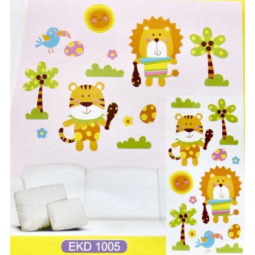 Privat: Sticker perete 3D- EKD 1005