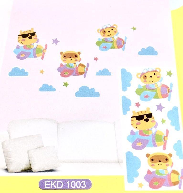 Privat: Sticker perete 3D- EKD 1003